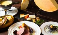 【最大35%OFF】特別な夜を彩る素敵なディナーを≪旬の食材とチーズが楽しめる8品+カフェ+グラスワイン / 他3メニュー≫ @Mont...