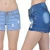 Women's Distressed Stretch Denim Shorts