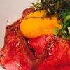 大阪府/福島 ≪国産牛使用 ローストビーフ丼≫