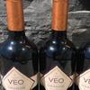 Three Bottles of Veo Grande Cabernet Sauvignon (2013)