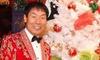 """Shoji Tabuchi - El Dorado Municipal Auditorium: Shoji Tabuchi """"Wonders of Christmas"""" on Saturday, December 9, at 7 p.m."""