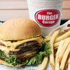 Up to 44% Off at The Burger Garage