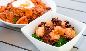 Up to 40% Off Chinese Food at Kung Pao Bistro at Kung Pao Bistro, plus 6.0% Cash Back from Ebates.