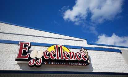 Indian Restaurants In Crofton Md