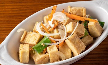 TwoCourse Asian Meal with Drink for One $15 or Two People $25 at Flavory Up to $41 Value