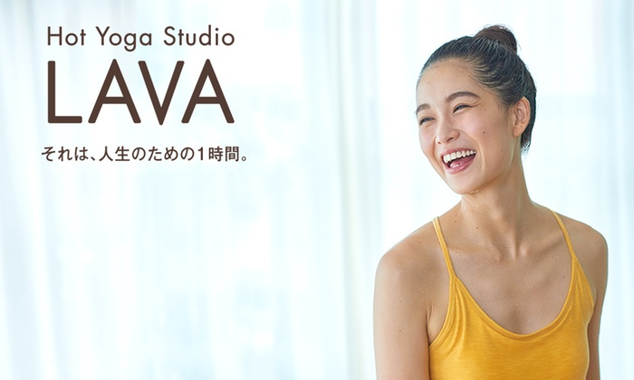 ホットヨガ スタジオ lava 鎌倉 店