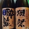 東京都/赤坂 ≪日本酒60種・果実酒10種飲み放題60分/他1メニュー≫