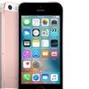 Apple iPhone SE Smartphone (CDMA and GSM Unlocked)