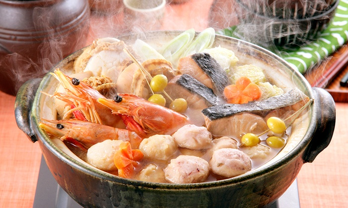 Udu Hot Pot - Flushing: All-You-Can-Eat Hot Pot with Drinks for Two or Four at Udu Hot Pot (Up to 41% Off)