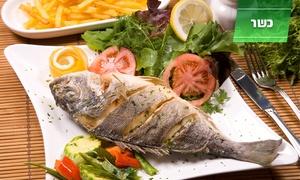 דרבי בר דגים - הכשר: דרבי בר דגים הכשרה ברחוב יגאל אלון: ארוחה זוגית מפנקת הכוללת סלטים, עיקרית, שתייה, קינוח ועוד ב-209 ₪ בלבד!