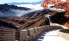 Sinorama Reisen - Sinorama Reisen: ✈ Luxus-China-Rundreise: 13 Nächte für Zwei inkl. Shanghai, Peking, Flüge, Kreuzfahrt und allen kulturellen Highlights