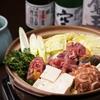 愛知県/高岳 ≪すっぽん鍋・ふぐ唐揚げ・雑炊など全7品≫