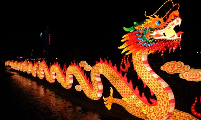 Up to 50% Off NYC Winter Lantern Festival Admission