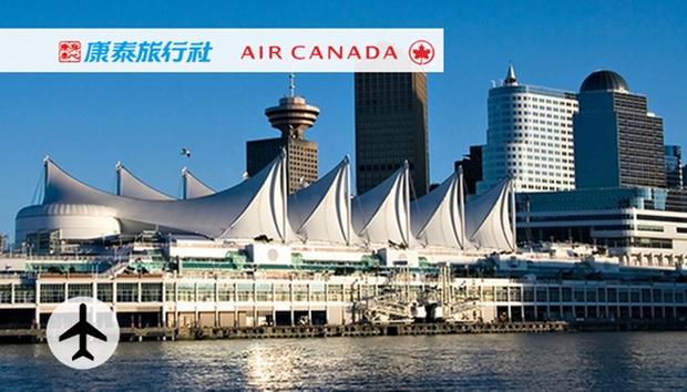 Vancouver: Air Canada Flights $4,700 (Deposit $1,000) 0
