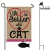 Life is Better Garden Flags and Stands