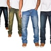 Buy 1 Get 1 Free: Unlimited Patience Men's Straight-Fit Jeans