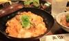京都府/京都市役所前 ≪親子丼・麻婆なす等6品+1ドリンク≫
