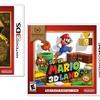 3DS Nintendo Selects Super Mario 3D Land or The Legend Of Zelda Game