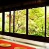 石川 予約不要/自然散策や古民家・伝統工芸など壮大なテーマパーク入村料