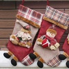 Tartan 3D Christmas Stockings