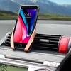 Magnetische Smartphone-Halterung