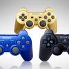 Sony PlayStation 3 Dualshock 3 Wireless Controller