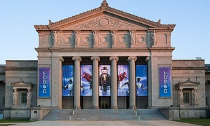 Museum of Science and Industry: Individual Premium or Household Membership at Museum of Science and Industry, Chicago (Up to 43% Off)