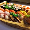 $9 Off Japanese Cuisine at Wild Wasabe