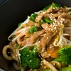 20% Cash Back at Jade Court Chinese Cuisine