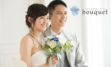 ブライダルサロン bouquet(ブーケ)
