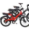 E-Bike A2B Speed