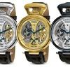 Stührling Original Men's Special Reserve Dress Watches