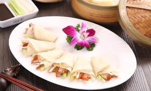 Peking Duck Banquet for 2 People