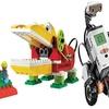 60% Off Kids' Robotics Summer Camp