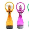 Water-Spray Fan (2-Pack)