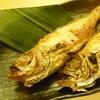 神奈川県/川崎大師 ≪高級魚ノドグロの干物など全4品+ドリンク2杯/他1メニュー≫