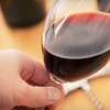 65% Off Wine Tasting for Four