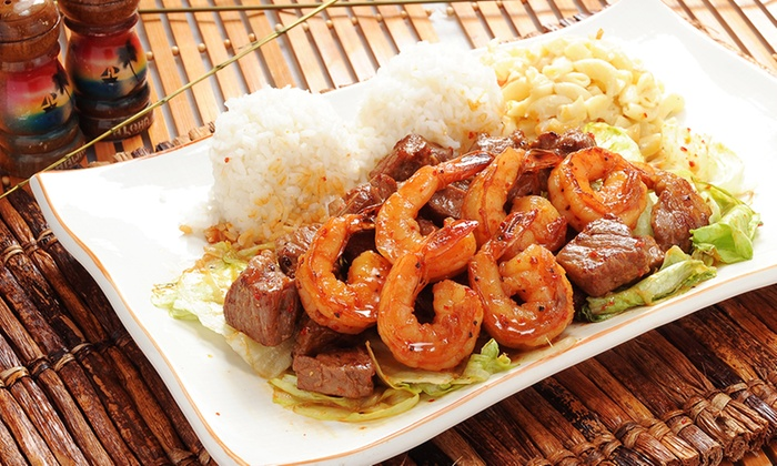 Oahu Hawaiian BBQ - Bullard: $12 for $20 Worth of Hawaiian Food at Oahu Hawaiian BBQ