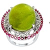 36.80 CTTW Genuine Tourmaline and Ruby Ring in Sterling Silver