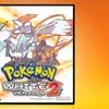 Pokemon White Version 2 for DS