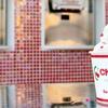 $4 for Frozen Yogurt in Hutchinson