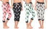 Buy One Get One: Coco Limon Skull-Printed Joggers: Buy One Get One: Coco Limon Skull-Printed Joggers