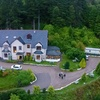 Loch Ness: Up to 3-Night 4* Stay with Breakfast