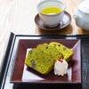 大阪府/西梅田 ≪抹茶のパウンドケーキとアイスクリーム+1ドリンク≫