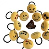 Emoticon Elastic Hair Bands (4-Pack)
