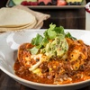 Up to 40% Off Mexican Cuisine at Chayo Mexican Kitchen