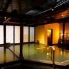 神奈川 2017年3月リニューアル2つの天然温泉+入場券付/1泊2食