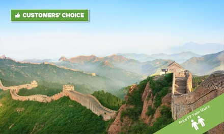✈ China: $777 Per Person for a 9Night China Orient Tour with Flights, Sightseeing, Transportation and Meals