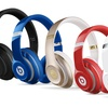 Beats by Dr. Dre Studio 2 Wireless Noise-Cancelling Headphones (New)