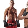 Up to 76% Off Kickboxing Packages